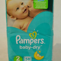 Pampers baby-dry S58