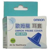 Omron MC-EP2 專業耳套 (40個)