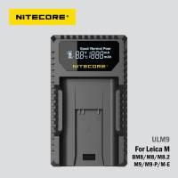 Nitecore ULM9 USB Travel Charger for Leica BLI-312 battery