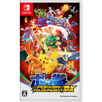 Pokemon Pokken Tournament DX 《神寶拳 DX》日英合版