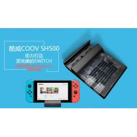 COOV SH500 充電散熱底座 for Nintendo Switch