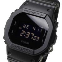 Casio G-Shock DW-5600BB-1