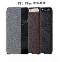 HUAWEI P10 Plus Smart View Cover