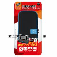良值(IINE) 任天堂Switch 主機保護硬包