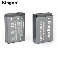 KINGMA LP-E12 Rechargeable Li-ion battery (875mAh)