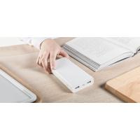 Xiaomi 小米 小米行動電源2c 20000mAh