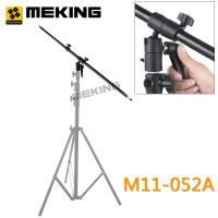 MEKING M11-052A 橫臂杆