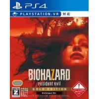 CAPCOM PS4 惡靈古堡7:生化危機 黃金版 中日英文版