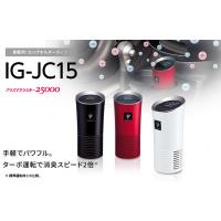 Sharp 聲寶 多用途離子空氣清新機 IG-JC15