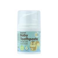 Lamoon Organic Baby Toothpaste 25g 有機嬰兒牙膏 116001