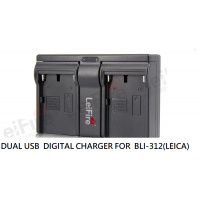 LEIFIRE DUAL USB DIGITAL CHARGER FOR  BLI-312 (LEICA)