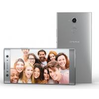 Sony Xperia XA2 Ultra (4+64GB)