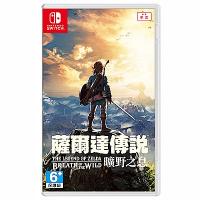 Nintendo 薩爾達傳說 曠野之息 中日英文版