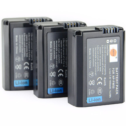 DSTE 3X NP-FW50 Battery for SONY A7 series