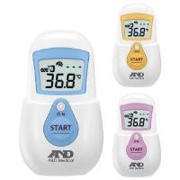 A&D 體温計 UTR-701A-JC2