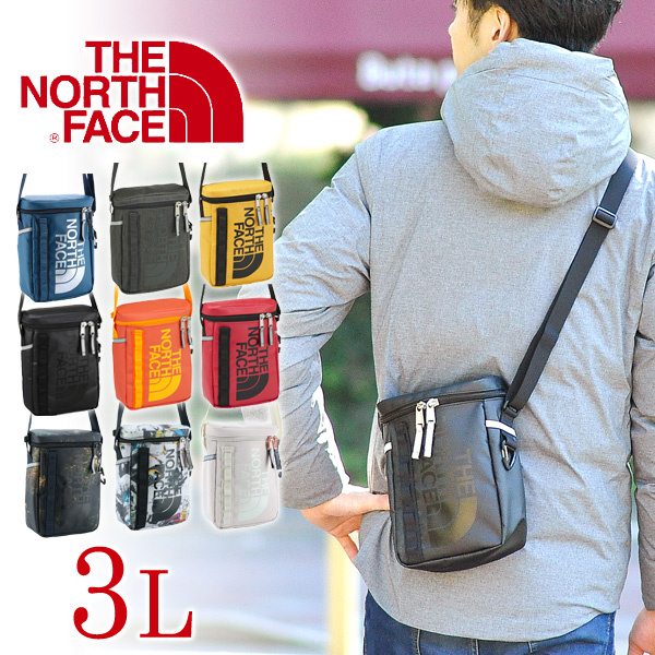 The North Face Fuse Box Pouch on
