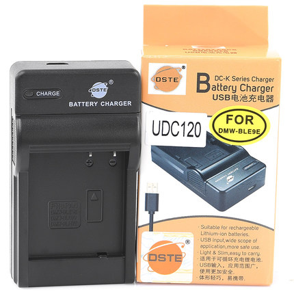 DSTE DMW-BLG10 BATTERY USB CHARGER (FOR PANASONIC)
