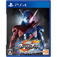 Bandai Namco PS4 幪面超人 巔峰戰士 (日本限定版 Premium R Sound Edition)