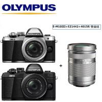 Olympus OM-D E-M10 Mark III 雙鏡套裝 (M.ZUIKO DIGITAL ED 14-42mm F3.5-5.6 EZ +40-150mm F4.0-5.6 R)