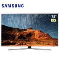 Samsung UA75MU6320JXXZ