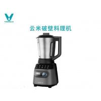 Viomi 雲米 YM-BH01 破壁料理機