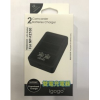 igogo Batteries Charger for Sony NP-FZ100 相機電池充電座 雙充座