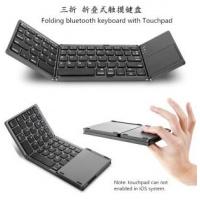 SmarterWare B033 Foldable Keyboard +Touch Pad