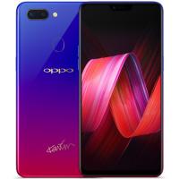 OPPO R15 星雲特別版 (6+128GB)