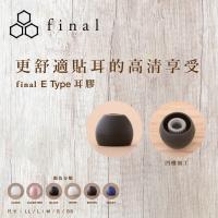 Final Audio E Type