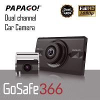 PAPAGO GoSafe 366