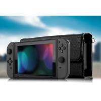 GAMEMATE Nintendo Switch 保護包 皮包