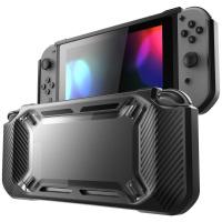 GAMEMATE Nintendo Switch 主機橡膠 Grip 手把 保護殼