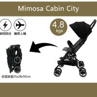 Mimosa Cabin City Stroller 便攜型嬰兒手推車
