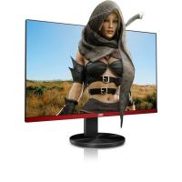 AOC G2590FX FreeSYNC 144Hz Gaming Monitor