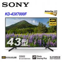 Sony KD-43X7000F