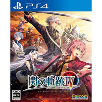 FALCOM PS4 英雄傳說 閃之軌跡 IV -THE END OF SAGA- 日版