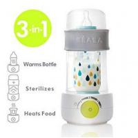 Beaba Baby Milk Second 多功能暖奶瓶