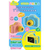 VisionKids HappiCAMU Kids Camera