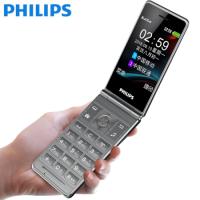 Philips E259S