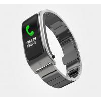 Evening star F5 多功能智能藍牙手錶耳機 (黑色鋼版)