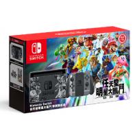 Nintendo 任天堂明星大亂鬥 特別版 主機組合 Nintendo Super Smash Bros