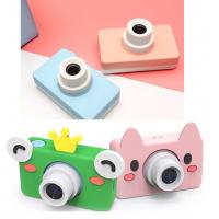 "SmarterWare 第3代兒童相機 Kids Camera 2"" IPS大屏版"