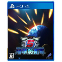 D3 Publisher PS4 地球防衛軍5 中文版