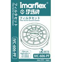 Imarflex 伊瑪 IVC-606-PF