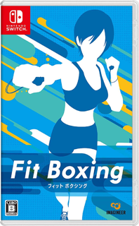 Imagineer Fit Boxing 中英文版