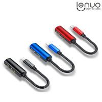 LENUO EL-77 一開二Lightning插頭轉換頭 同時聽歌及充電轉換器
