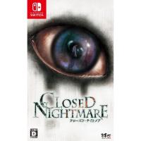 Nippon Ichi Software Closed Nightmare 封閉的夢魘 - 日
