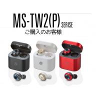 M-SOUNDS MS-TW2P
