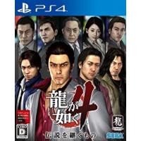 SEGA PS4 人中之龍4 繼承傳說者 中文版