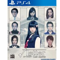 KADOKAWA GAMES PS4 方根書簡 Last Answer (中文版) - 亞洲版